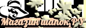 Меховой магазин шапок РУ